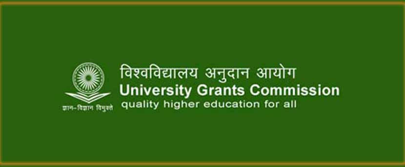 ugc grant thesis publication The amount of subsidy for publication of a thesis should earned on the university grants commission grant universit es development ass it ence october.