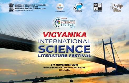 Image of Vigyanika Science Literature Fesitval logo by PIB